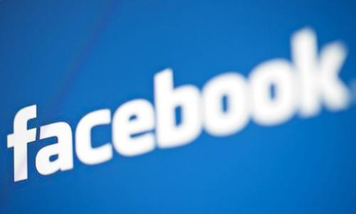 Έπεσε το facebook: Προβλήματα σε πολλές χώρες και στην Ελλάδα