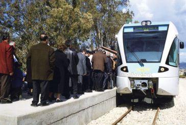 """Φίλοι του Σιδηρόδρομου: """"Να στηρίξουμε  όλοι τον προαστιακό Αγρινίου-Μεσολογγίου"""""""