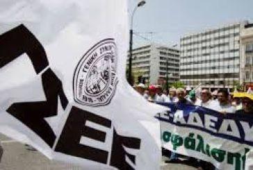 Απόφαση της ΟΕΣΒΔΕΝ για συμμετοχή στις απεργιακές κινητοποιήσεις