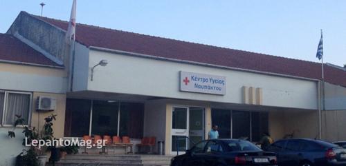 kentro-ygeias-1-750x362