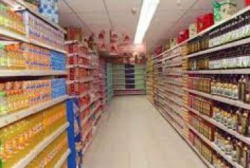 Διανομή τροφίμων από το Κοινωνικό Παντοπωλείο του Δήμου Μεσολογγίου
