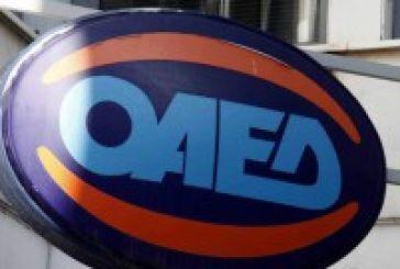 Ο ΟΑΕΔ ανοίγει σελίδα στο Facebook και ζητάει να κάνουμε Like