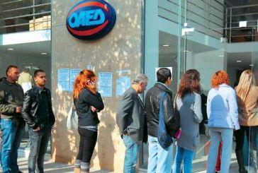 Πάνω από 7 εκατ. οι Ελληνες που δεν εργάζονται -Χώρα ανέργων και συνταξιούχω