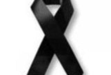 Συλλυπητήρια Καραπάνου για την απώλεια Μπασαγιάννη
