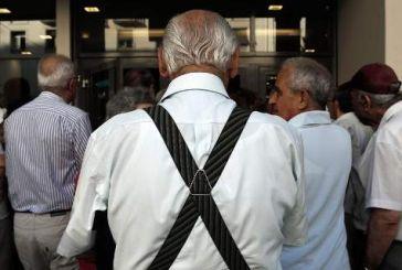 Νέο ασφαλιστικό: Κλείδωσαν οι μειώσεις σε όλες τις συντάξεις ως 20% -Ποιοι είναι οι μεγάλοι χαμένοι