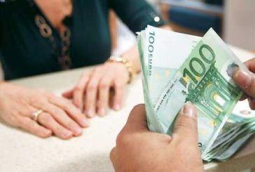 Ποιες είναι οι αλλαγές στο συνταξιοδοτικό δημοσίων και δημοτικών υπαλλήλων (πινάκες)