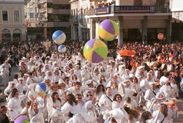 Συνεχίζονται οι αιτήσεις συμμετοχής για εθελοντές Πατρινού Καρναβαλιού 2016