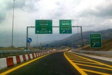 Κυκλοφοριακές ρυθμίσεις στην παράκαμψη Αγρινίου