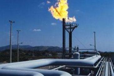 Στρατηγική για έλευση του φυσικού αερίου