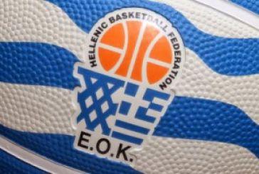 Στον Αστακό το τουρνουά «Πέτρος Καπαγέρωφ» της ΕΟΚ