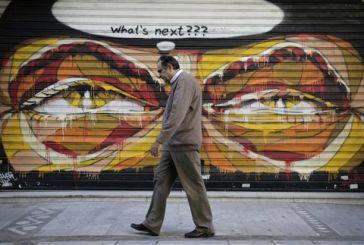 Αύξηση της καταθλιπτικής διάθεσης των Ελλήνων καταγράφει έρευνα της ΕΣΔΥ