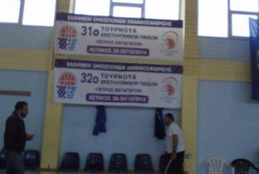 Αστακός: Τα αποτελέσματα στο Χριστουγεννιάτικο τουρνουά «Πέτρος Καπαγέρωφ»