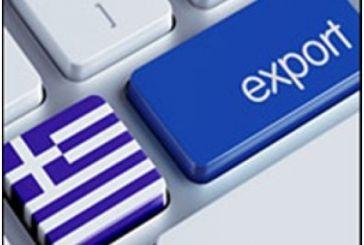 Παρουσίαση της μελέτης για τις εξαγωγές των επιχειρήσεων της Αιτωλοακαρνανίας