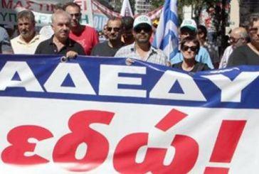 ΑΔΕΔΥ: Απεργούμε – απέχουμε από τις διαδικασίες διαμόρφωσης του ηλεκτρονικού μητρώου αξιολόγησης