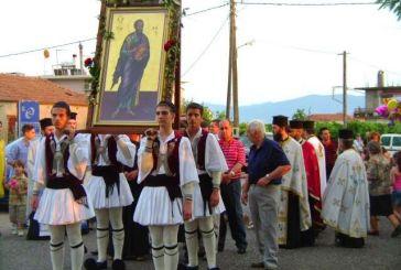 Διήμερο εκδηλώσεων στη Μεγάλη Χώρα για τον εορτασμό του Ι.Ν. Αποστόλου Παύλου