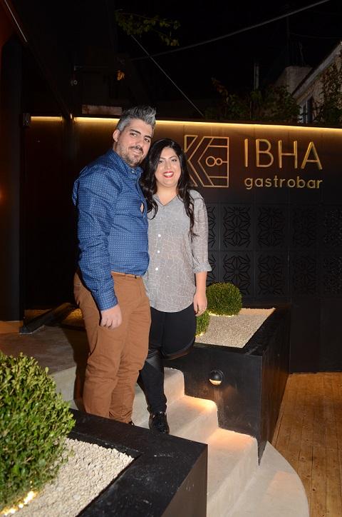 epi-ibha-againia12
