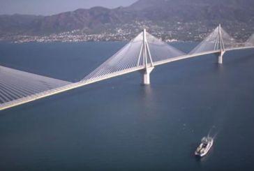 Ισχυρή η παρουσία των Γαλλικών επενδύσεων στην Ελλάδα με σημαία τη Γέφυρα Ρίου-Αντιρρίου