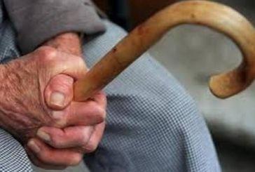 Αμπελάκι Βάλτου: ψάχνει η αστυνομία τον άνδρα που τραυμάτισε ηλικιωμένο χτυπώνταςτον με κλαδί στο κεφάλι