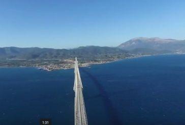 Bίντεο: Η γέφυρα Ρίου-Αντιρρίου από ψηλά