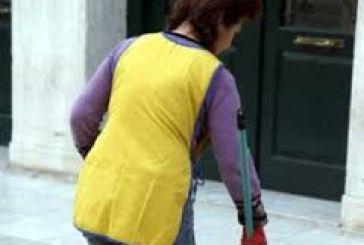 Εργαζόμενοι ΟΤΑ: απαράδεκτη απόφαση του Δημοτικού Συμβουλίου Ναυπακτίας για τις καθαρίστριες