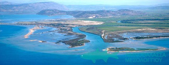 Ανοιχτή συζήτηση για τη Λιμνοθάλασσα με αφορμή τη δημιουργία μονάδων ηλεκτροπαραγωγής
