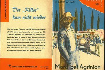 """""""Φόνος στο Αγρίνιο"""": Αστυνομικό μυθιστόρημα της Ανατολικής Γερμανίας του Ψυχρού Πολέμου"""