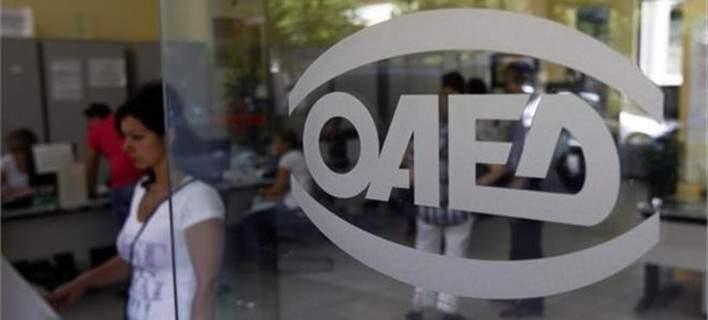 ΟΑΕΔ: Ανοίγει νέος κύκλος επιδότησης για χιλιάδες ανέργους