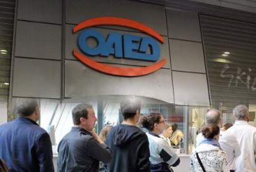 ΟΑΕΔ: Το όριο των 70 ημερομισθίων για το επίδομα ανεργίας