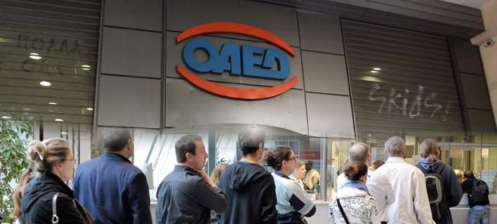 ΟΑΕΔ: Στην τελική ευθεία η προκήρυξη 10.500 θέσεων σε Δημόσιο, ΟΤΑ