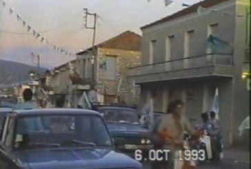 1993: Πως ένας Γερμανός τουρίστας καταγράφει προεκλογική συγκέντρωση στο Αγρίνιο