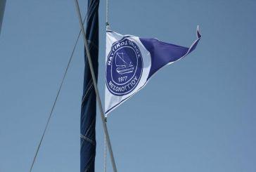 Γενική συνέλευση του Ναυτικού Ομίλου Μεσολογγίου την Τετάρτη
