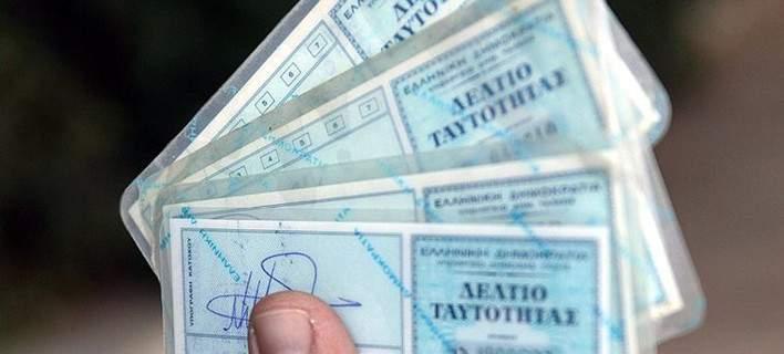 Ανοιχτά και σήμερα τα γραφεία ταυτοτήτων και διαβατηρίων της Αστυνομίας