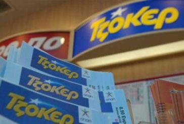 Παροξυσμός για το Τζόκερ -Απόψε κληρώνει το αστρονομικό ποσό των 13 εκατ. ευρώ