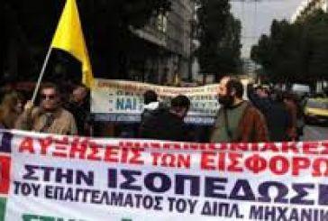 ΤΕΕ: Συνεχίζεται και τον Φεβρουάριο η Απεργία