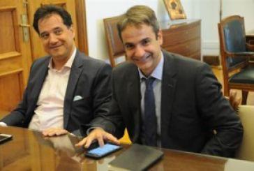 Χατζηδάκης και Γεωργιάδης οι δύο αντιπρόεδροι της ΝΔ