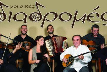 38ος ετήσιος χορός των Εμπεσιωτών Αθήνας