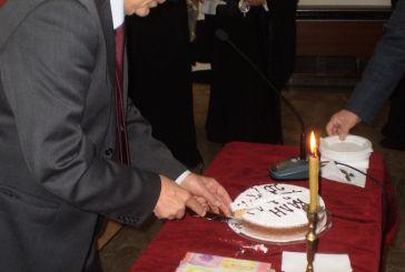 Η Πρωτοχρονιάτικη Πίτα των Ιεροψαλτών Μεσολογγίου