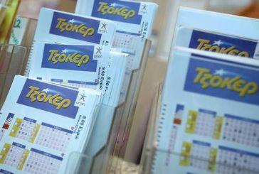Τζόκερ: Διπλό τζακ ποτ -Την Πέμπτη μοιράζει περίπου 1.8 εκατ.ευρώ