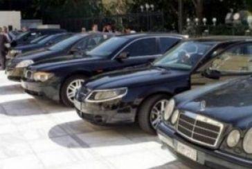 Συνεχείς έλεγχοι σε αυτοκίνητα του Δημοσίου από την Αποκεντρωμένη Διοίκηση
