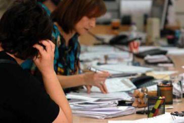 Νέες οδηγίες για το μισθολόγιο των δημοσίων υπαλλήλων και των υπαλλήλων ΟΤΑ – Αποσύνδεση μισθού από το βαθμό – Δείτε όλη την εγκύκλιο 48 σελίδων