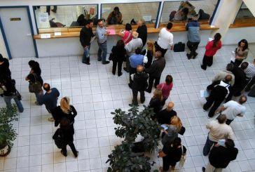 Συντάξεις: Τα όρια ηλικίας συνταξιοδότησης σε Δημόσιο, ΔΕΚΟ, Τράπεζες, ΙΚΑ, ΟΑΕΕ, ΕΤΑΑ