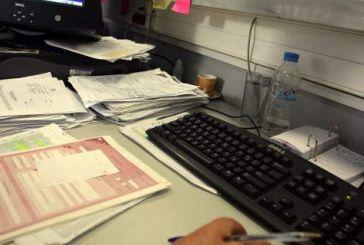 ΔΟΥ Αγρινίου: Μέσω e-mail οι συναλλαγές από τη Δευτέρα