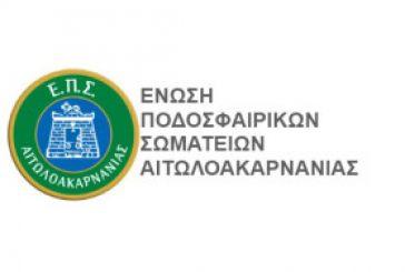 Οδηγίες της ΕΠΣΑ στα σωματεία για τα μπλόκα των αγροτών