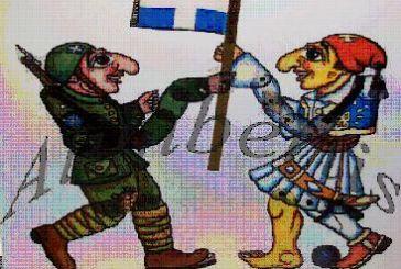 Περίοδος Κατοχής: Πως  οι Γερμανοί Κατακτητές απαγόρεψαν τον Καραγκιόζη στην Αιτωλοακαρνανία