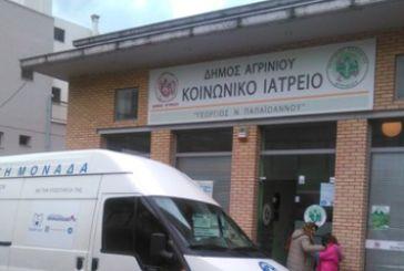 Δωρεά φαρμάκων στο Κοινωνικό Ιατρείο του δήμου Αγρινίου