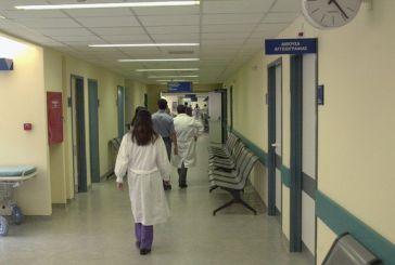 Αλλαγές στα νοσοκομεία – Νέος τρόπος προγραμματισμού των χειρουργείων με λίστα