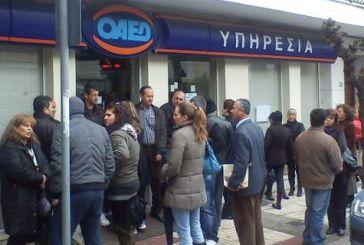Σε περισσότερους το επίδομα ανεργίας του ΟΑΕΔ