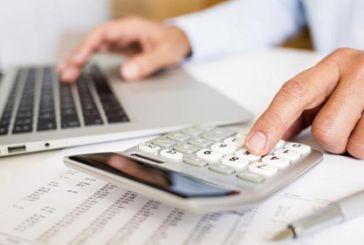 Οικονομολόγοι: 7 στα 10€ των εσόδων μας πηγαίνουν σε εισφορές & φόρους