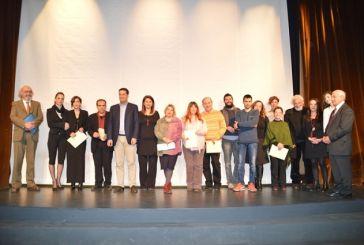 Τελετή Λήξης του «1ου Φεστιβάλ Μονολόγων Ερασιτεχνών» στο Αγρίνιο
