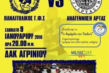 Στον προημιτελικό του κυπέλλου χειροσφαίρισης γυναικών Ελλάδος ο Παναιτωλικός